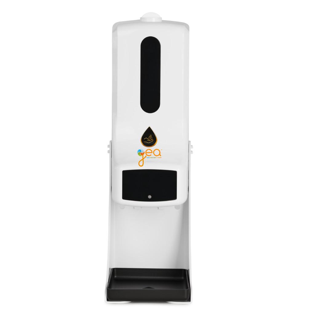 Hand sanitizer dispenser...